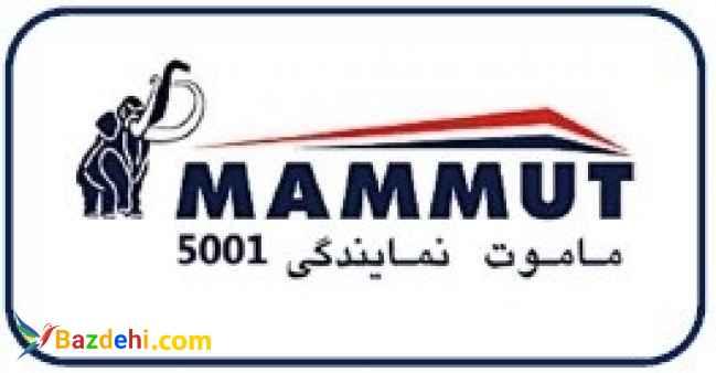 فروش ویژه ساندویچ پانل ماموت - مصالح ساختمانی